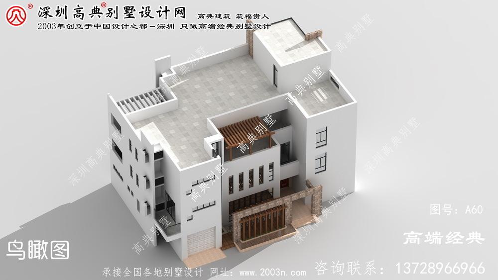 象山县农村房屋设计图大全