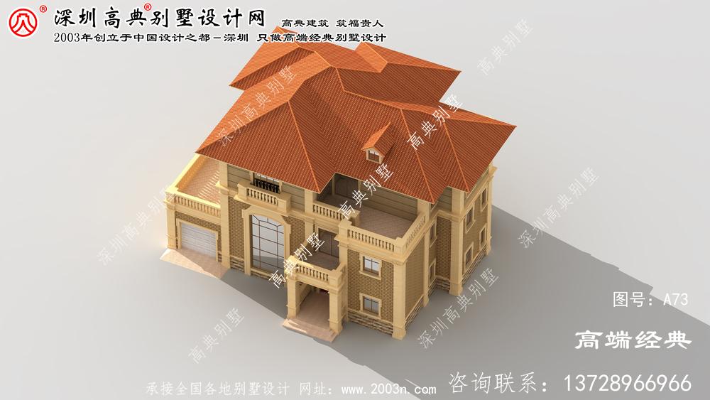 浦江县农村住宅设计图