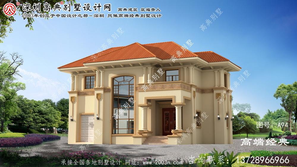 嵊泗县农村盖房设计大全图