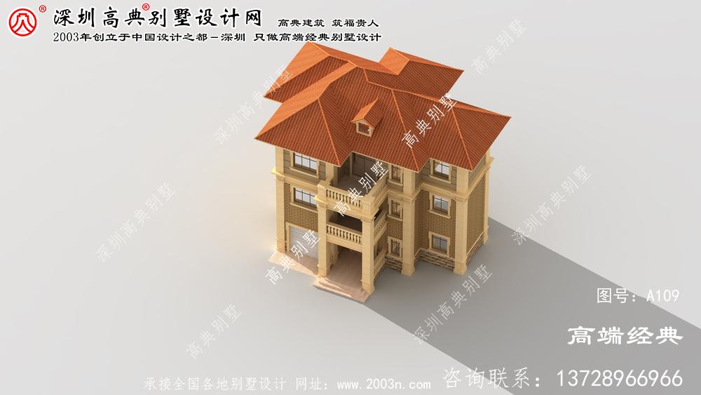 常山县别墅外观设计
