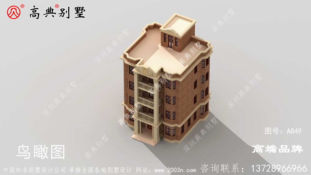 126平方农村高层别墅时尚又宽敞