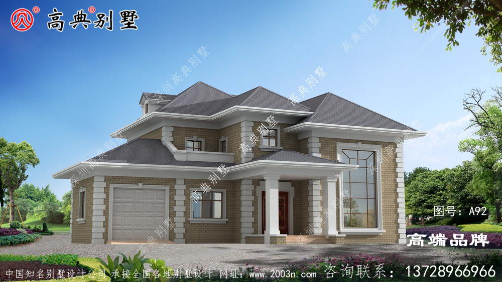 农村房子外观设计图漂亮又实用