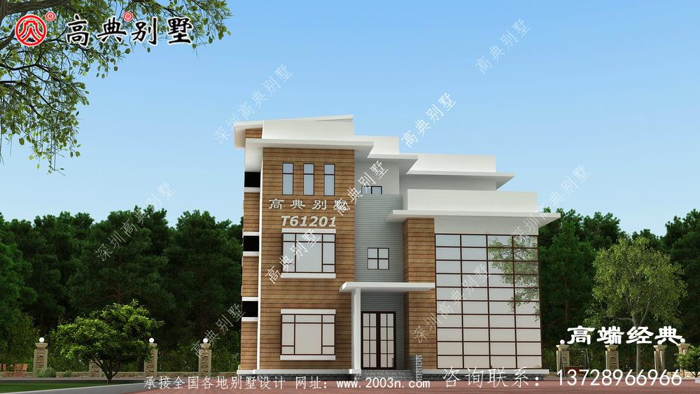 农村3层房子设计图适合自己的才是最好的