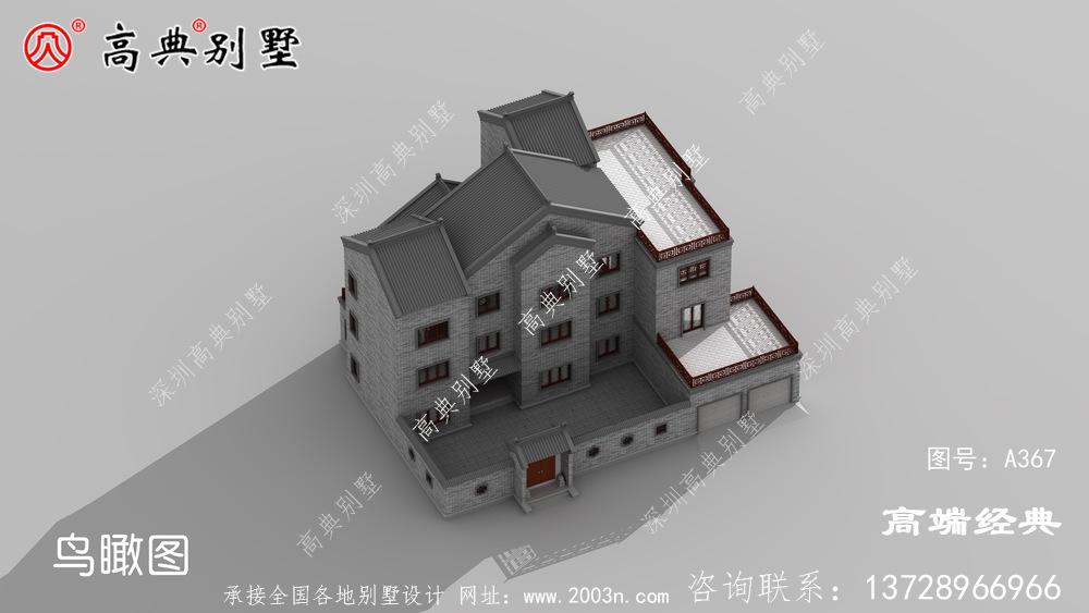 房子盖得好,造福几代人