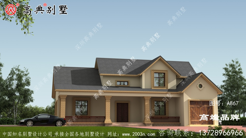 想要建房的朋友绝对不能错过的一款别墅!