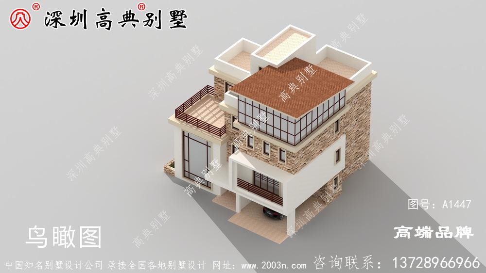 农村小户型自建房,外观简单、通透,大气,实用。