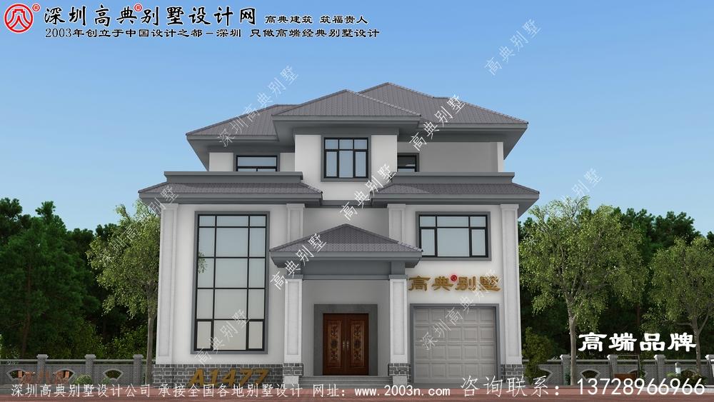造型气派的农村豪宅户型图,外观高端,主体45万内