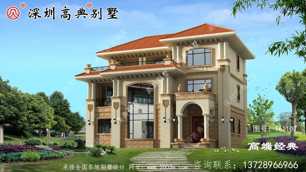 新款别墅图两层半户型图