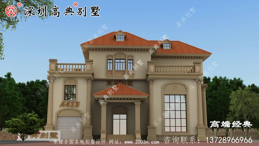 大众评价最高的欧式三层别墅,还不进来看看?