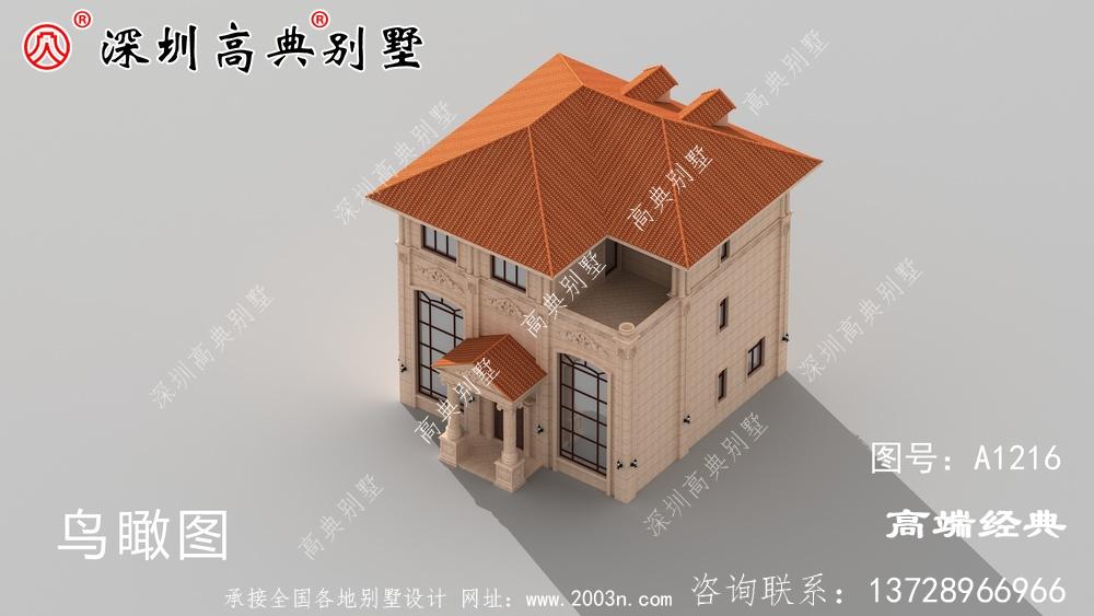 乡村房屋三层真实图片,看看符合您的审美不。