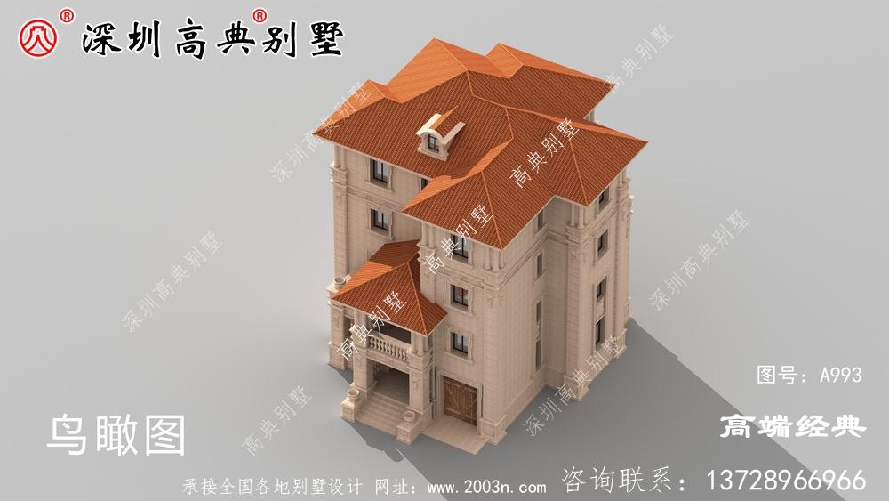 要么不建房,要建就要建全村最靓的房