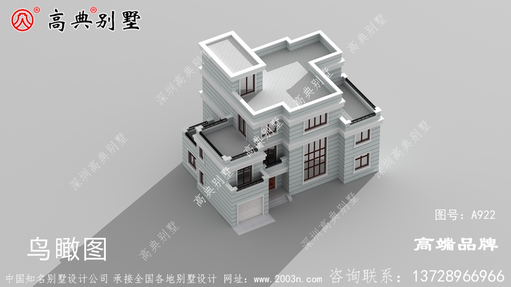 现在的农村自建房别墅风格多样,清一色的户型才独特