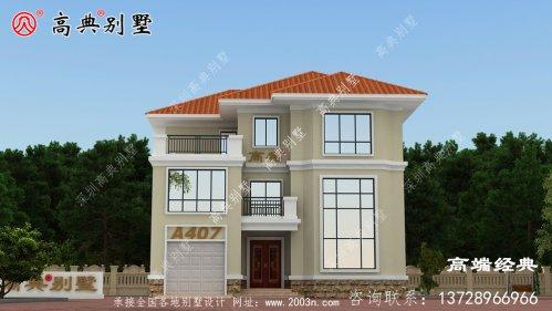 建筑装饰简洁橘色屋顶
