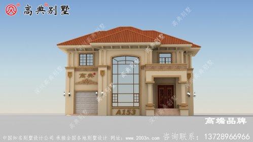农村二层欧式别墅设计图纸,大气实用接地气